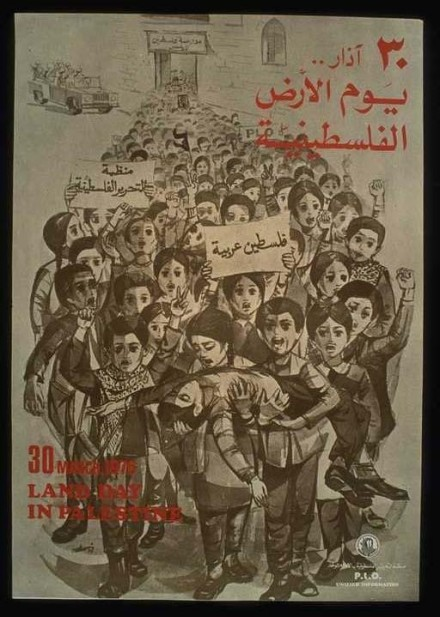 very-first-land-day-poster-published-1976-designed-by-palestinian-artist-ismail-shamout